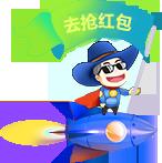 惠东网络公司